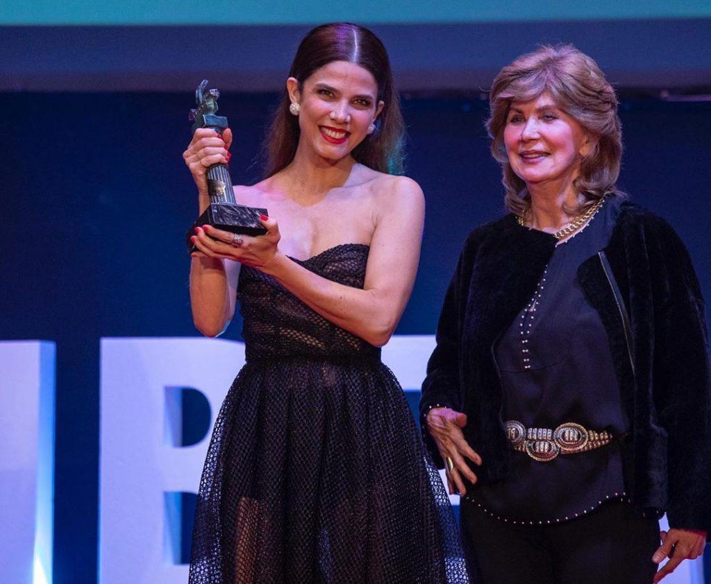Premio Ciudad de Huelva